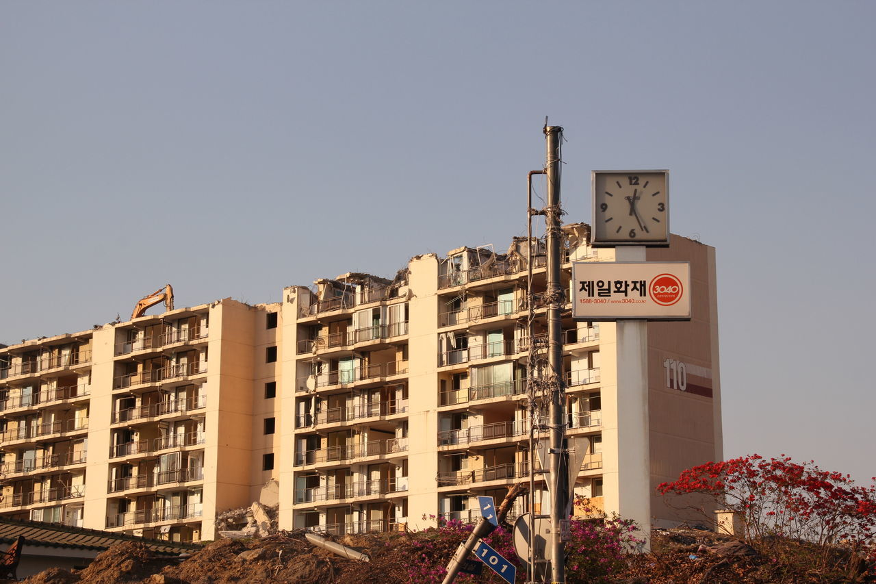Apartment Architecture Building Exterior Built Structure City Day Demolition Destruction No People Outdoors Residential Building Seongnam The Architect - 2017 EyeEm Awards