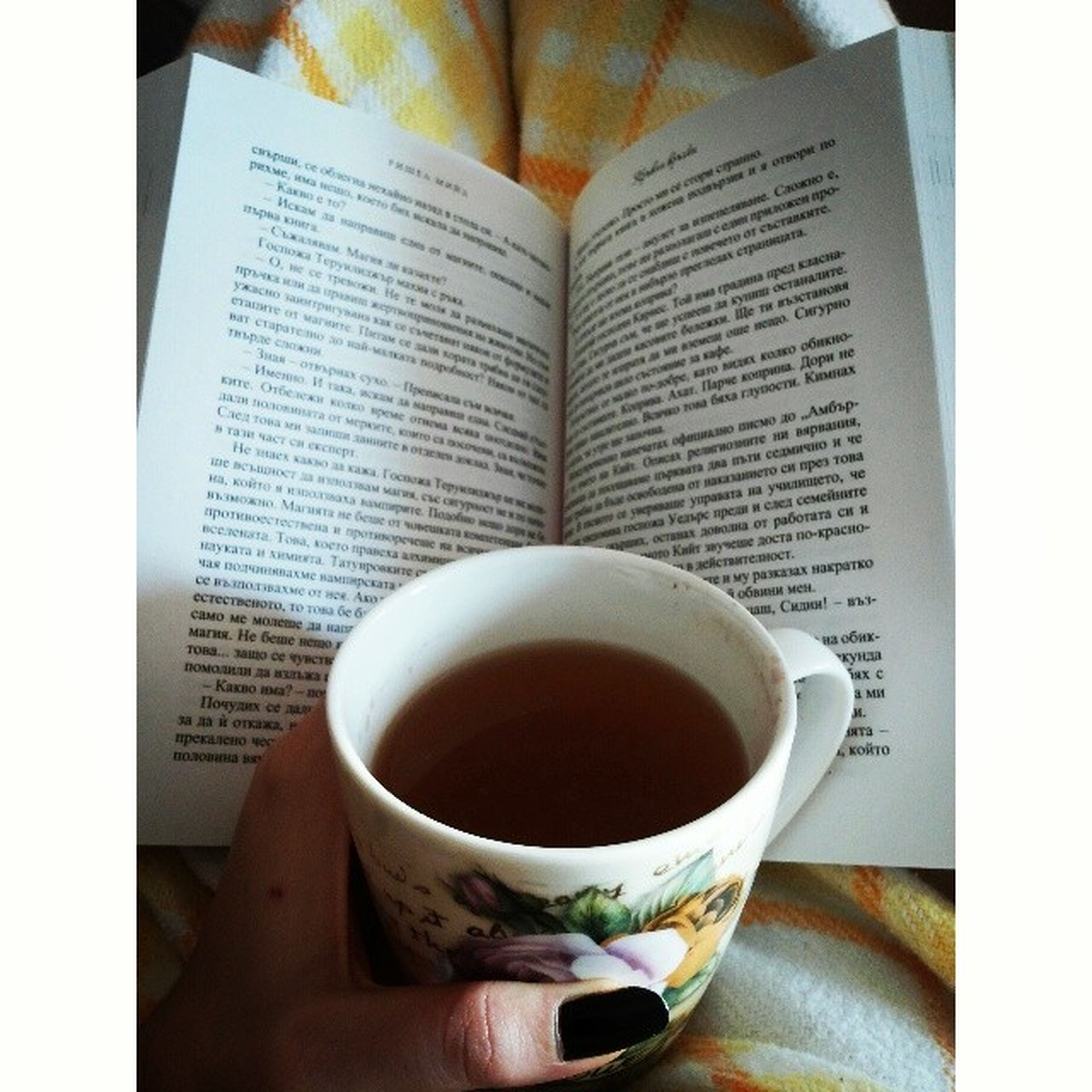 """""""You can't get a cup of tea big enough or a book long enough to suit me.""""-C.S.Lewis"""