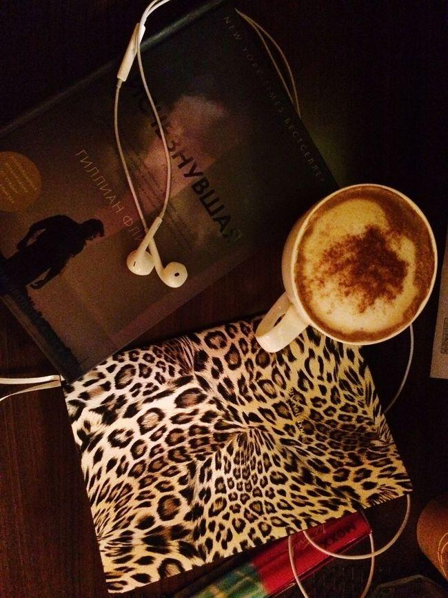 Gonegirl исчезнувшая Coffee Time Follow Me 📚📚📖📓Relaxing