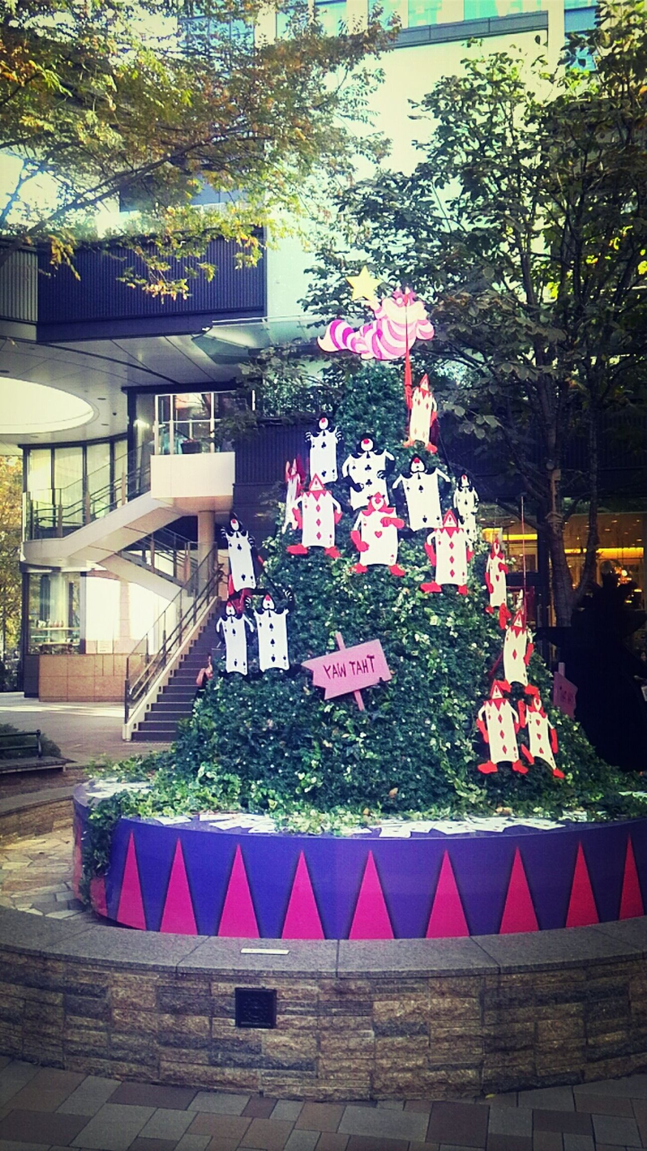 Aliceinwonderland Xmas Tree Tokyo,Japan