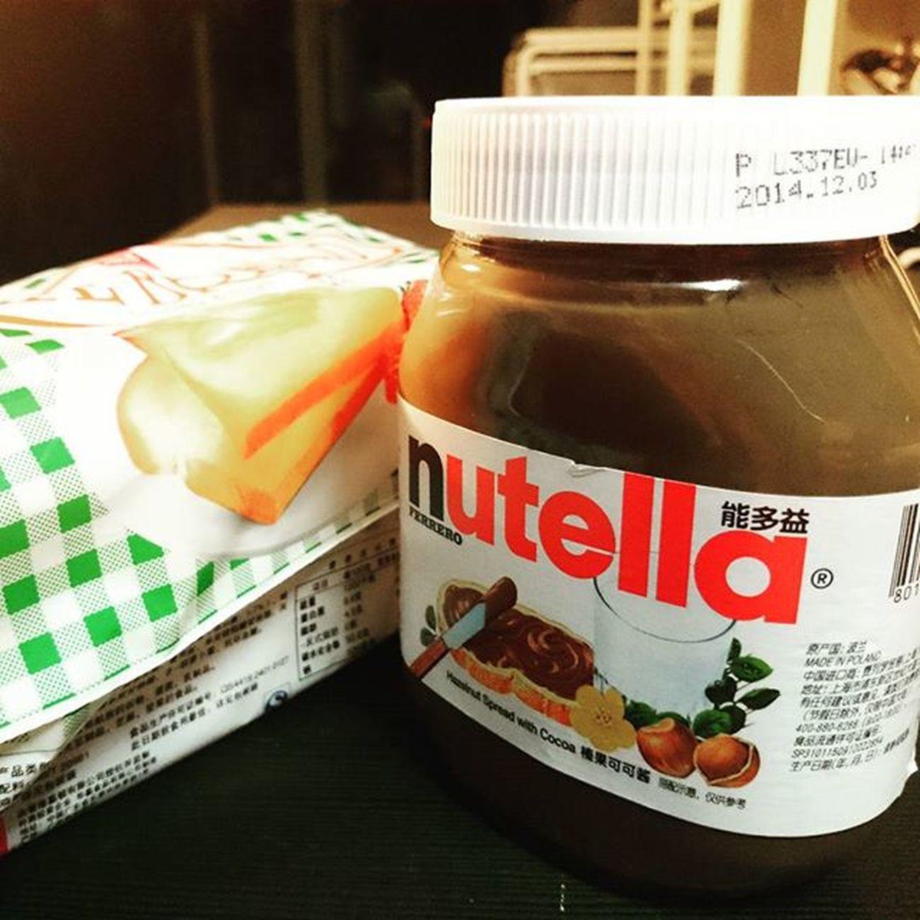買咁多包包就係為咗你😍😍😍 Nightsnack Nutella Hungry