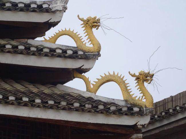 China Photos Dragon Dong Villages