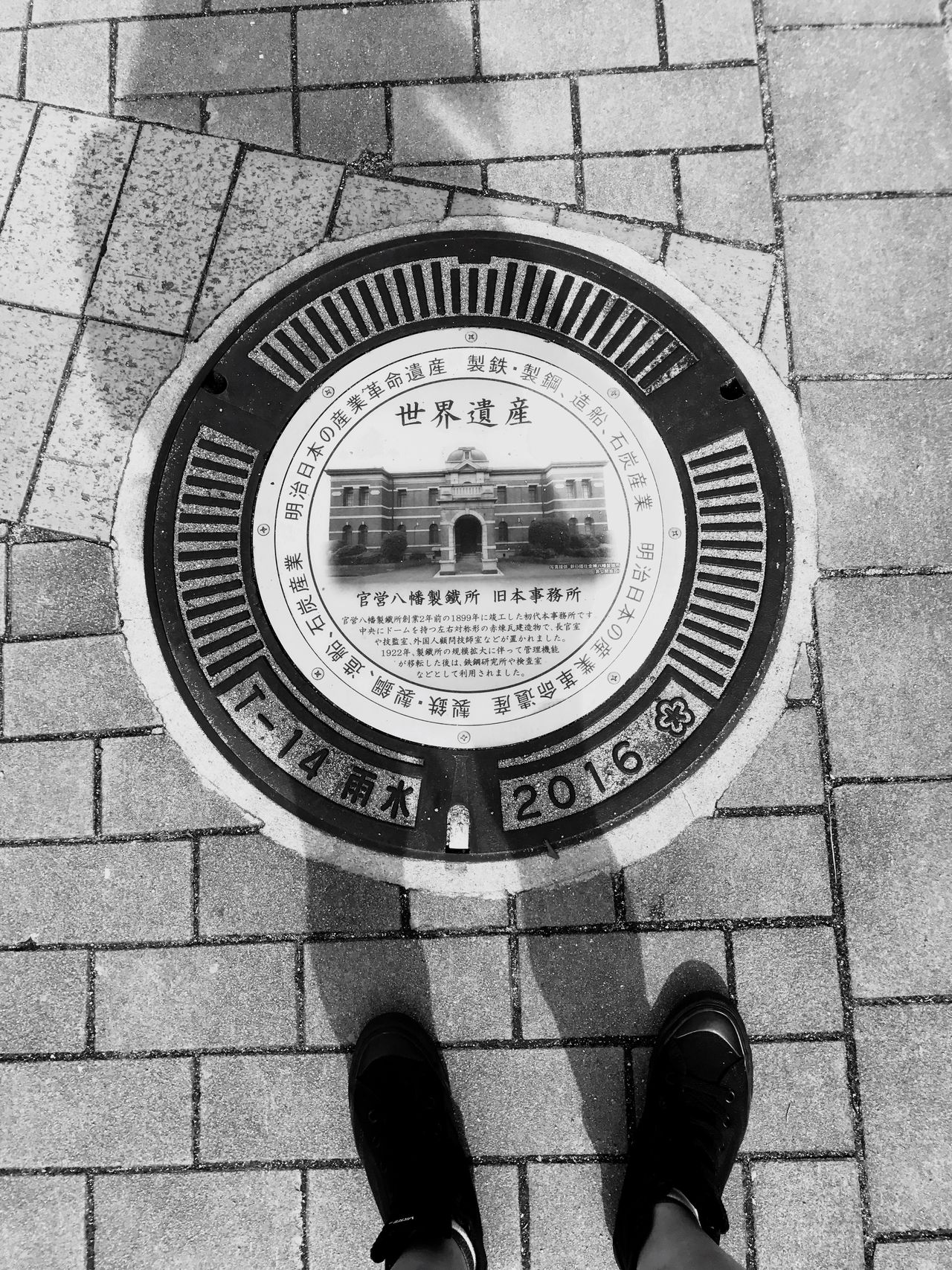 World Heritage Real People Shoe Low Section Human Leg Manhole  Standing High Angle View One Person Lifestyles Japan Japanese Style Girl Text Men Day Footpath Human Body Part Outdoors Tiled Floor Manhole