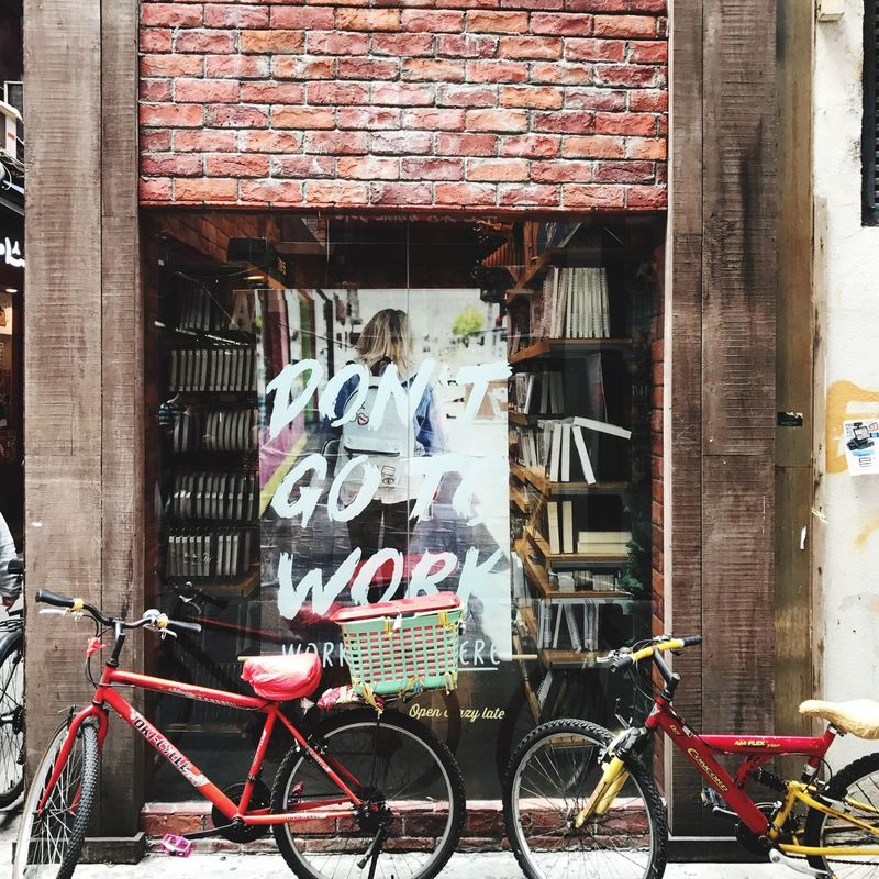 HongKong Hk Discovery Channel Bicycle Building Exterior Outdoors City Enjoying Life Art Share