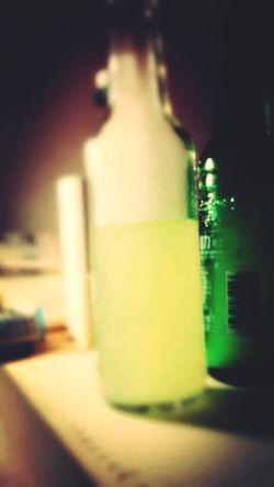 明天就是国庆了,提前祝你们国庆快乐 Love It Enjoying Life Drink