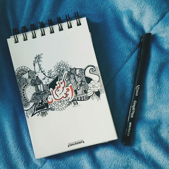 Ramadan Kareem RamadanKareem Zentangleart ArtWork