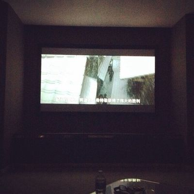Just a little chink. Hometheater Foreign Film
