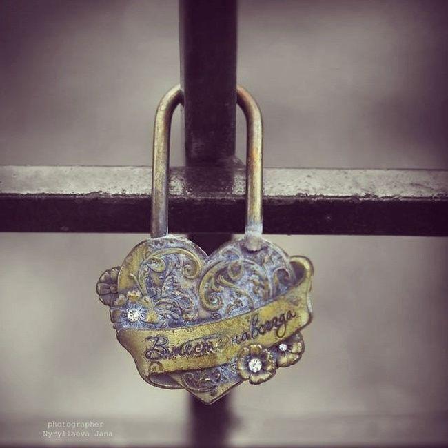 Aşk Kilit Kalp