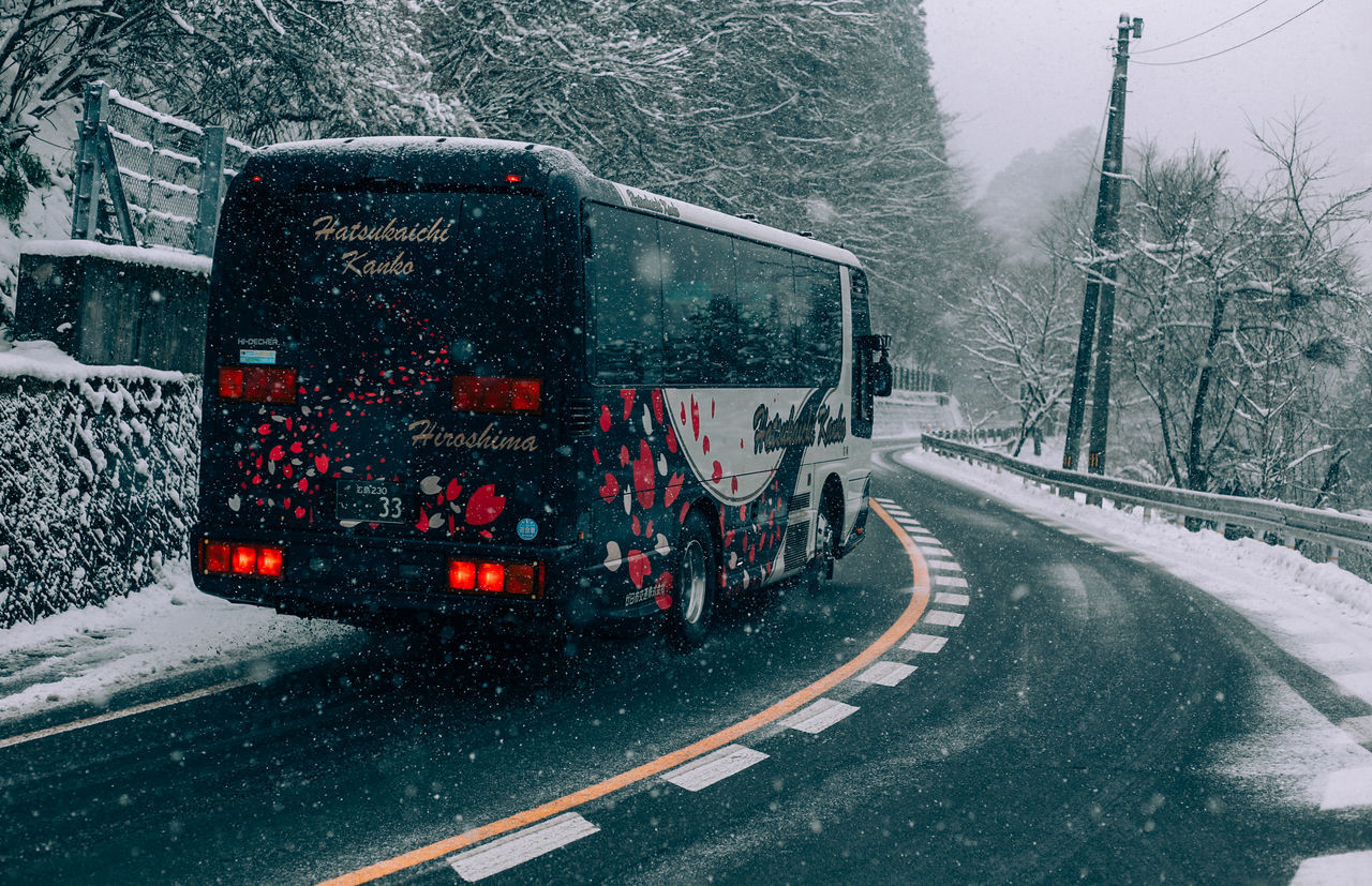 // ❄️ // AMPt_community Canon Car Cold Cold Temperature EyeEm EyeEm Best Shots EyeEm Nature Lover Mode Of Transport Nature No People Outdoors Road Shootermag Shootermag_japan Snow Snow ❄ Snowing The Way Forward Transportation Ultimate Japan Weather Weather White Winter