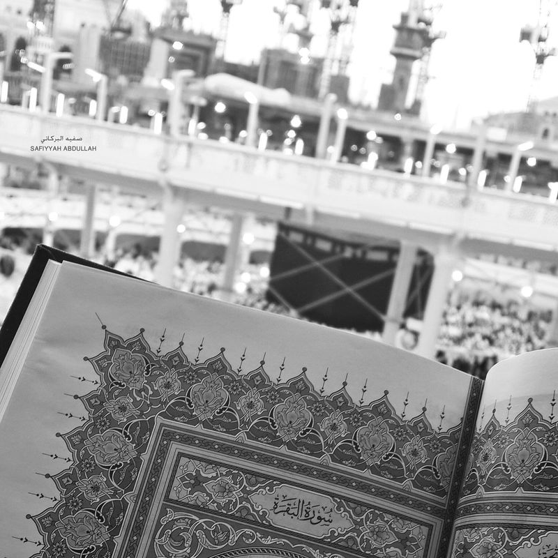 Reading Quran Ramadan Month People Bestbookever Black And White
