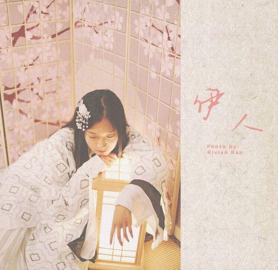 袅娜少女羞,岁月无忧愁 Antiquity Japanese Style One Woman Only first eyeem photo