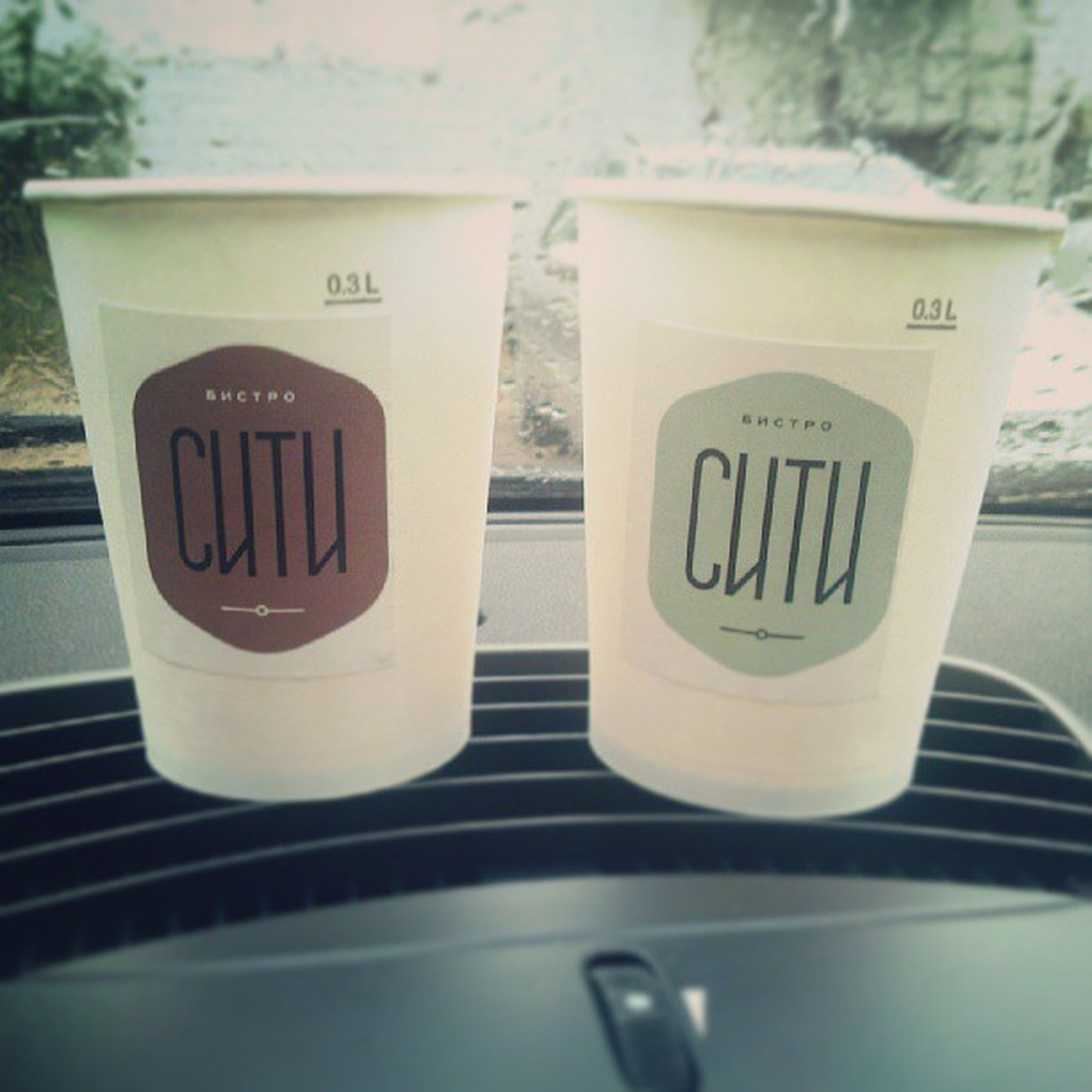 Когда в городе дождь Rainingmood Cityminsk Tea