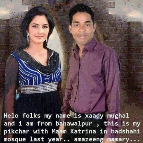 Heights of photoshop Trolled MC Bc Saala Paagal Premi Awaara if Shakespeare ws alive he would die for sure after seeing this 😐😂😂