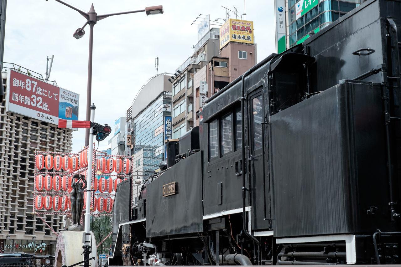 Fujifilm Fujifilm X-E2 Fujifilm_xseries Japan Japan Photography Shimbashi Tokyo Tokyo,Japan 新橋 日本 東京