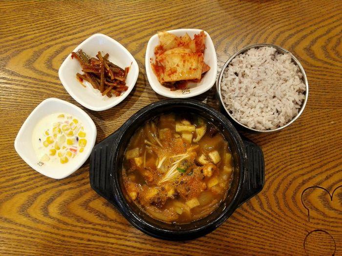 Ready-to-eat Healthy Eating Indoors  Taking Photos Seoul, Korea Black Bean Stew