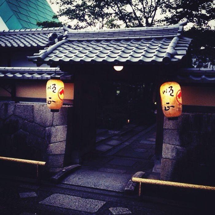 Japan Kyoto Junsei Japaneserestaurant Tofu Yutofu Yudofu 京都 順正 湯豆腐