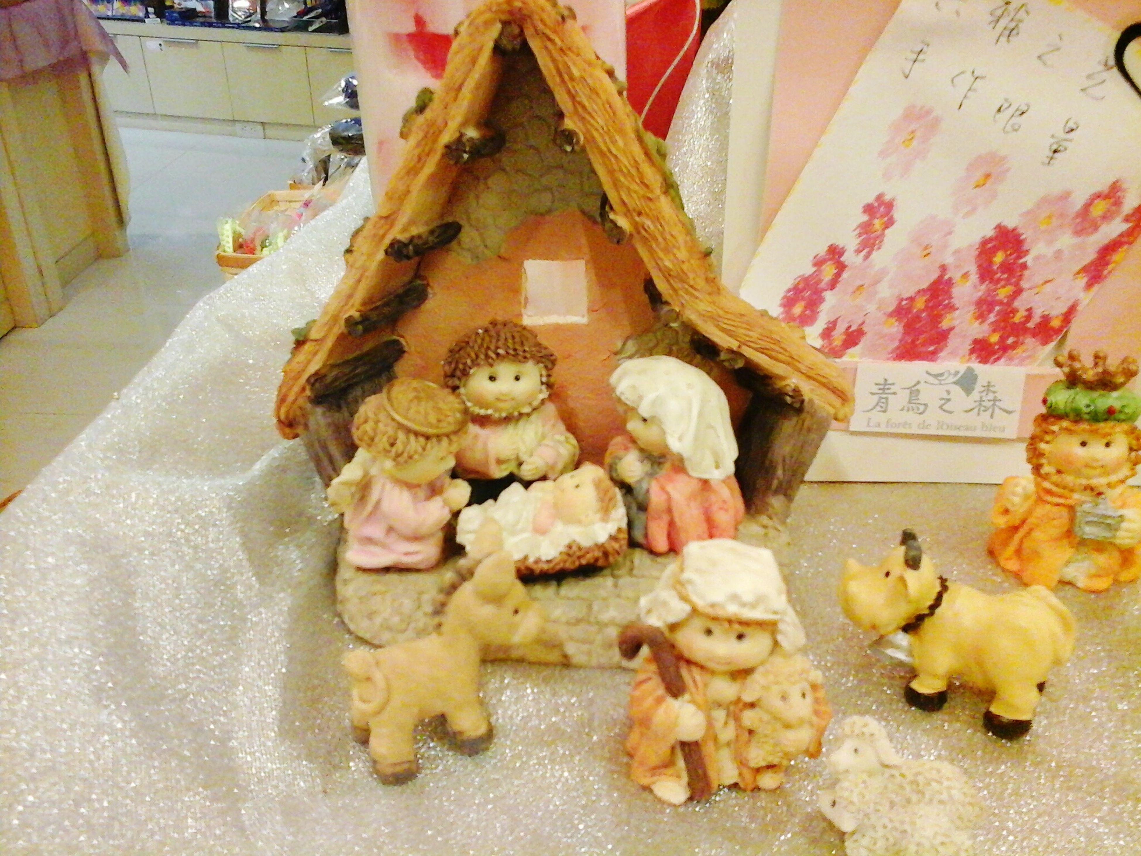 the decorations of Jesus' born Cute Version Baby Jesus Was Born Savior Of The World