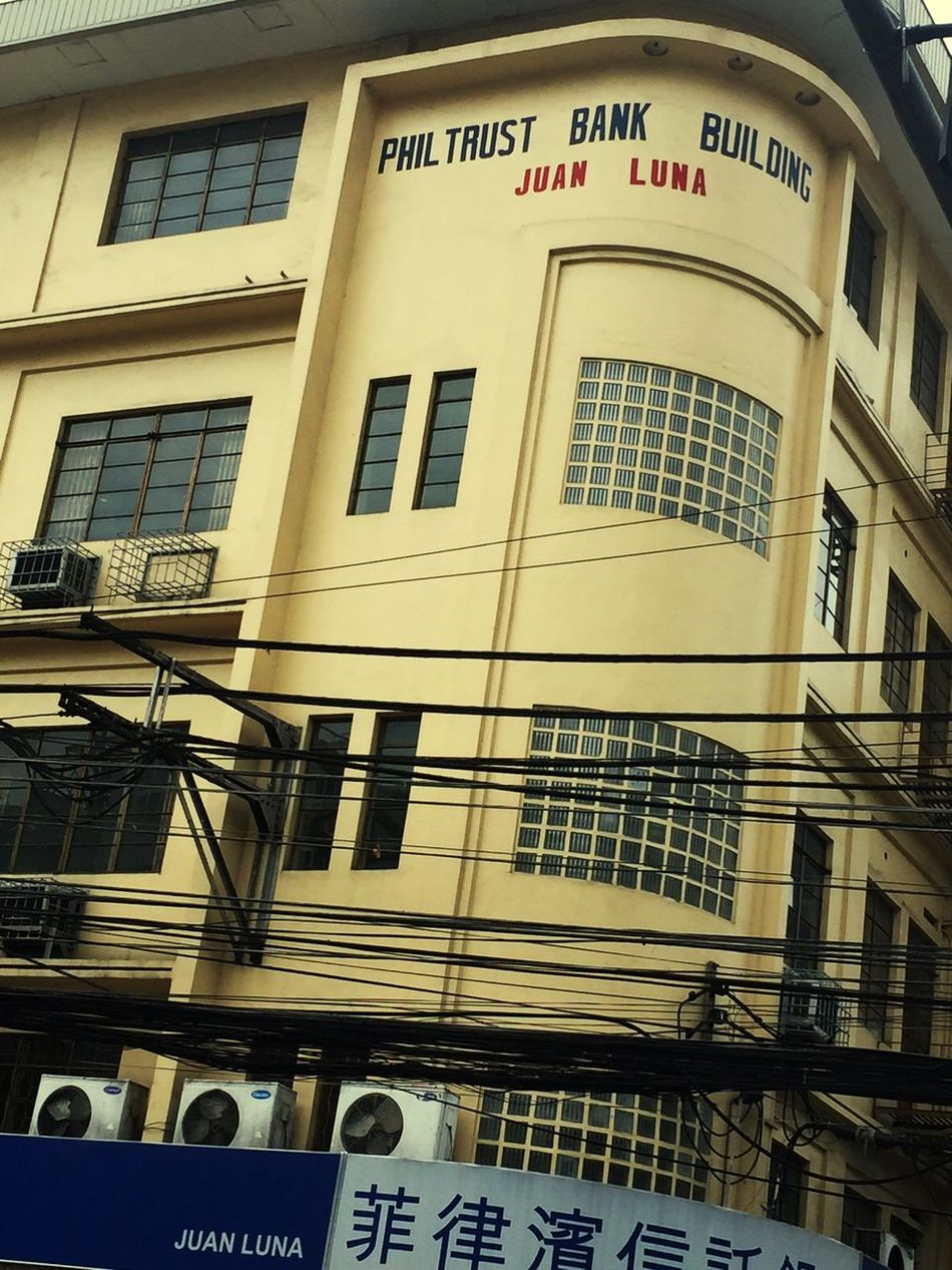 Something old. Architecture Built Structure Low Angle View Office Building