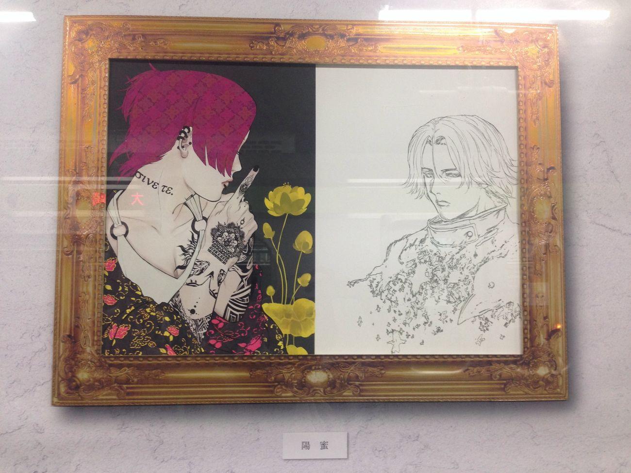 原宿 東京喰種 原画展示