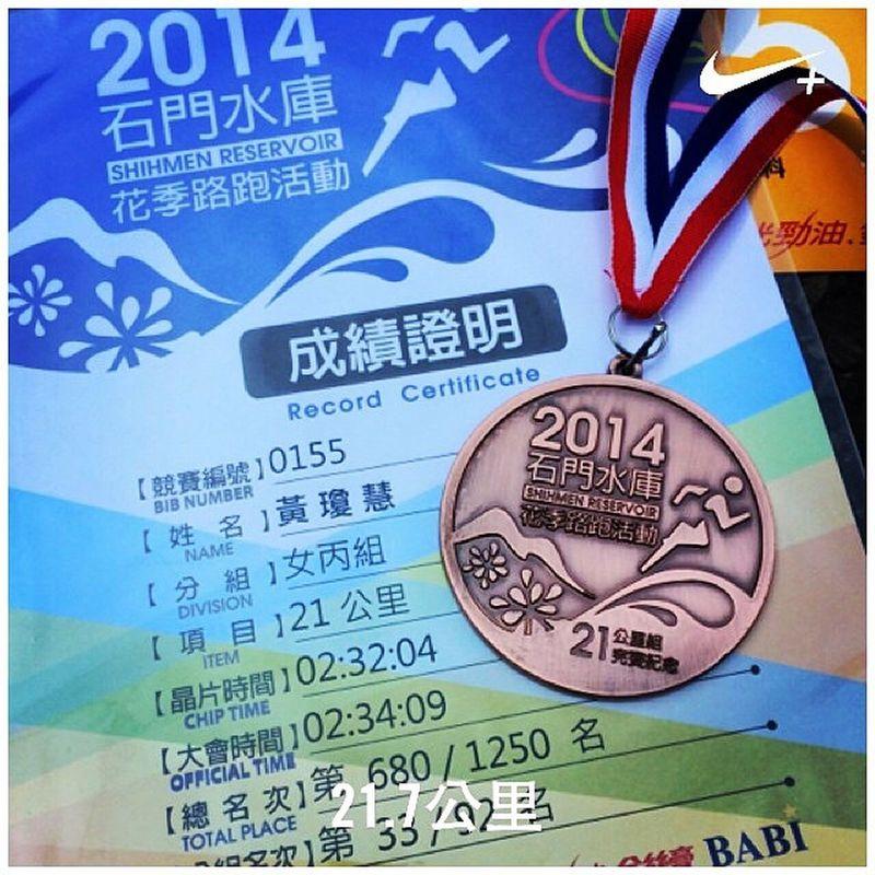 #21K #half marathon #first run # super happy #sunny day #Shih-men Reservoir