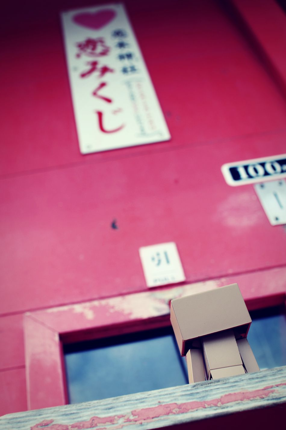 おみくじ引き忘れた。 Danbo EyeEm Gallery Japanese Shrine Omikuji Shallow Focus Hello World