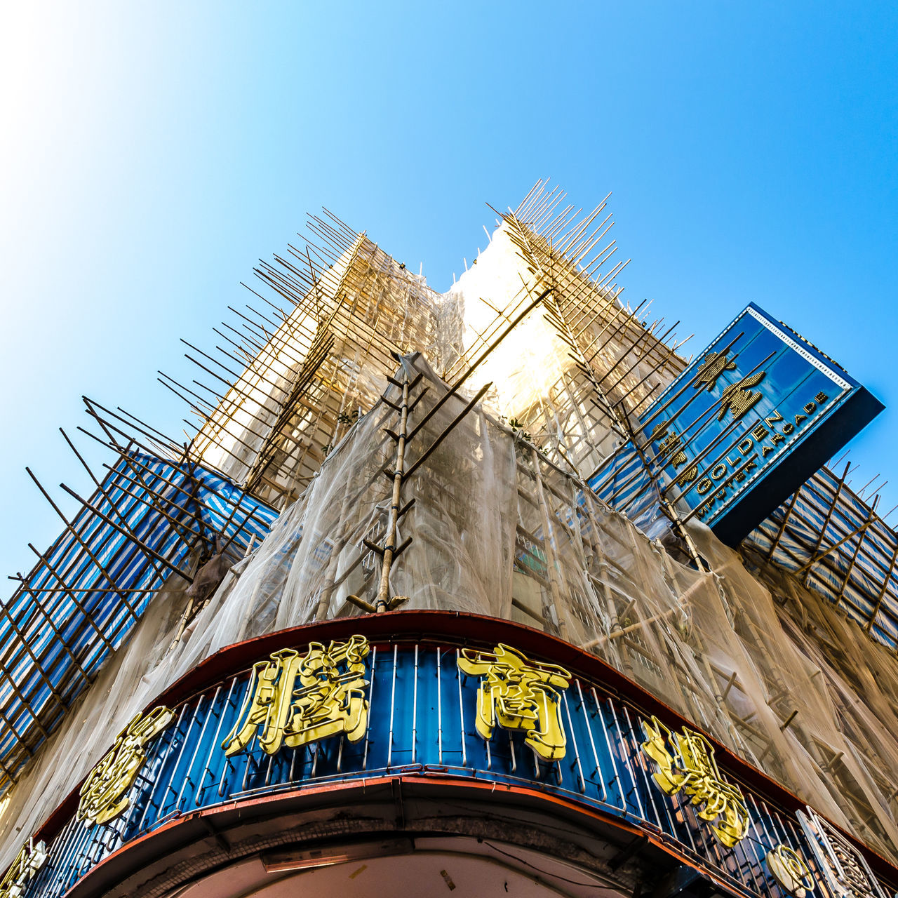 Architecture Bamboo Bamboo Scaffolding Blue Building Exterior Built Structure Chinese Chinese Characters City Clear Sky Golden Computer Plaza Hong Kong Hong Kong Architecture Hong Kong City Low Angle View Neon Lights Neon Sign Netting Netting Scaffolding No People Outdoors Scaffolding