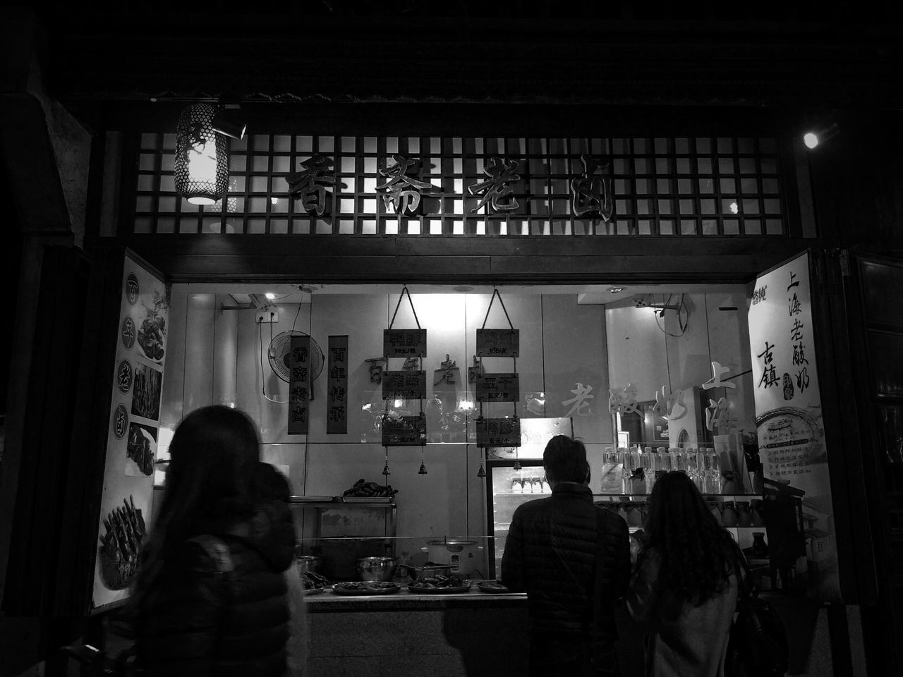 Real People Bnw Streetphotography Street Photo Night View Bnw_life My Black & White Photography EyeEm Gallery EyeEm Taiwan Daily Life Still Life Blackandwhite Eye4photography  Night Outdoors Street Taking Photos The City Light