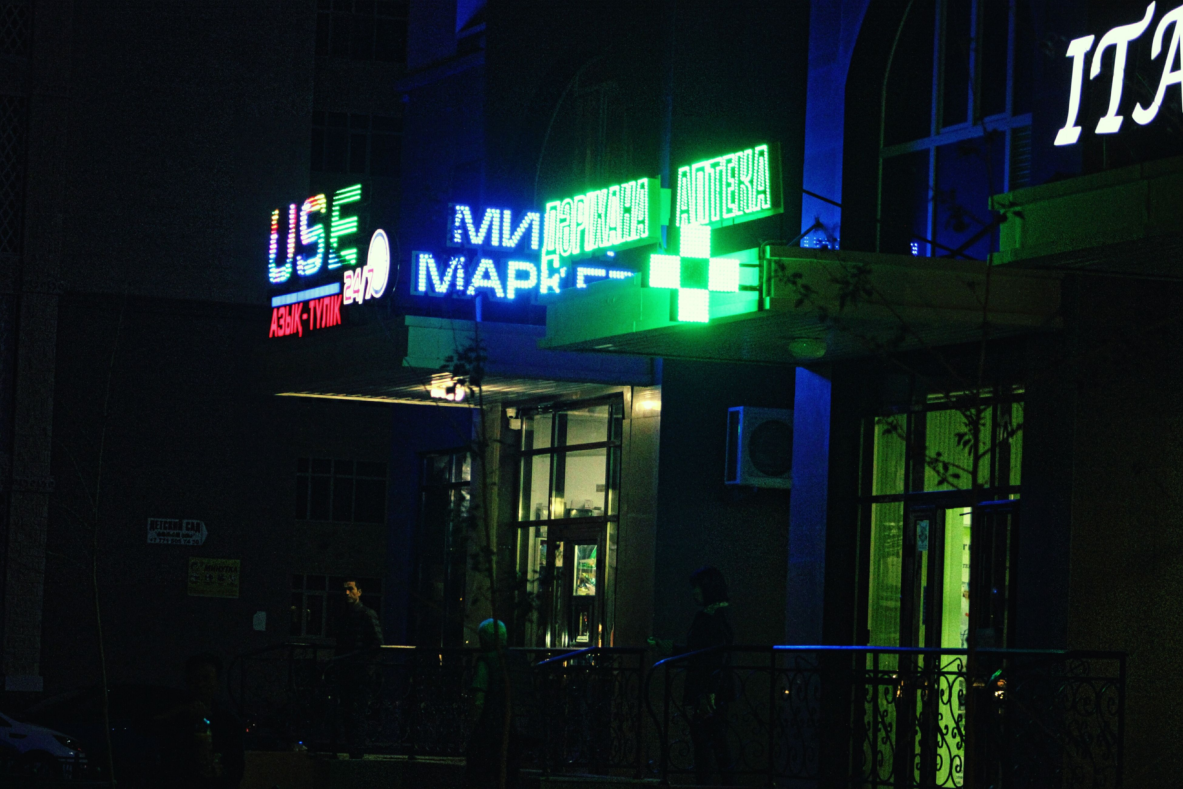 illuminated, night, text, communication, building exterior, no people, neon, architecture, built structure, outdoors