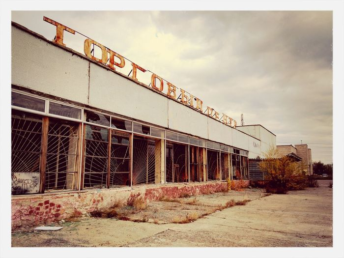 First Eyeem Photo Lostplaces Urban Photography