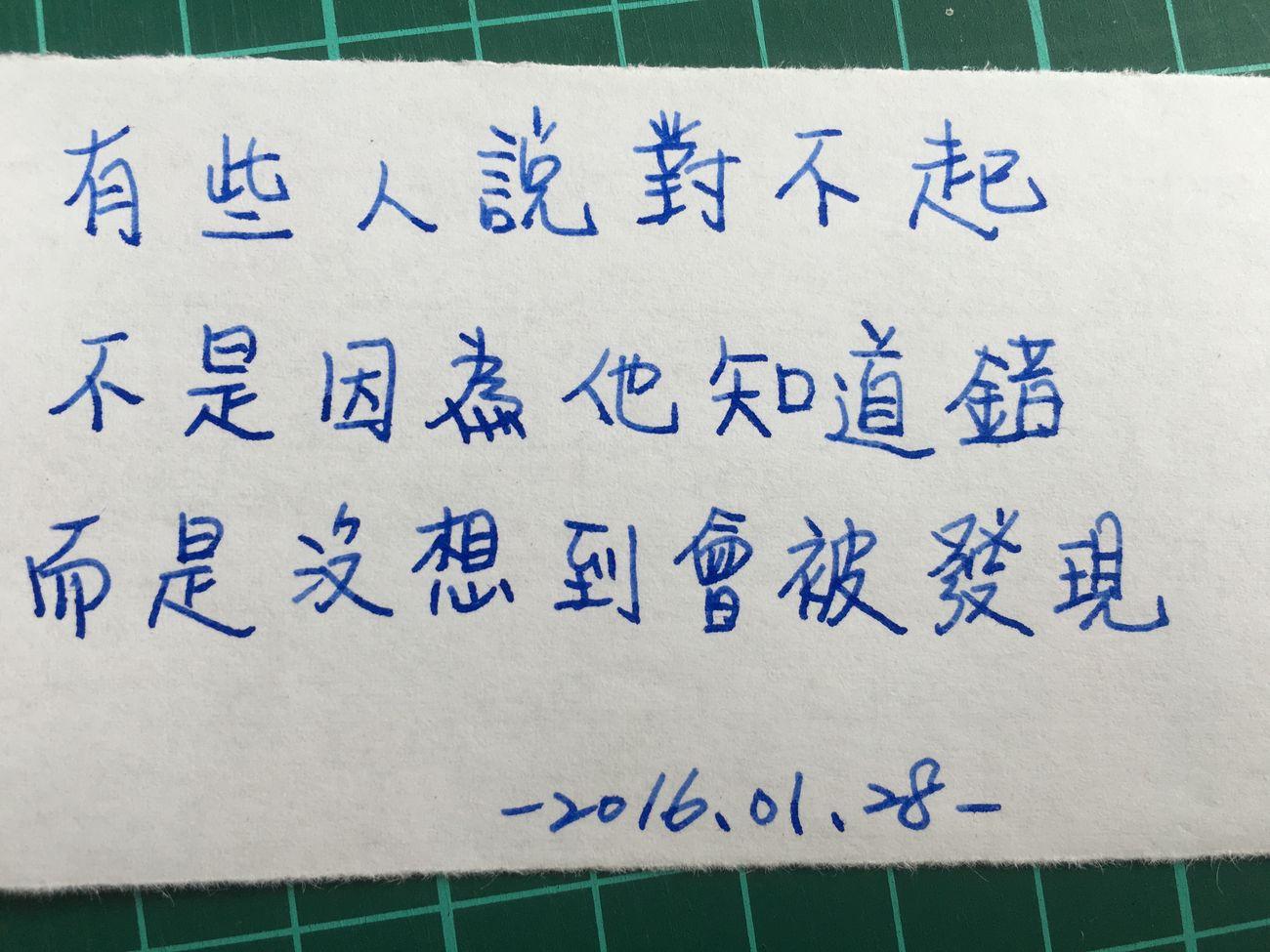 Taiwanese Kaohsiung 高雄 鋼筆 臺灣 一月 Taiwan 文具 中文 January 前鎮區 墨水 Lamy