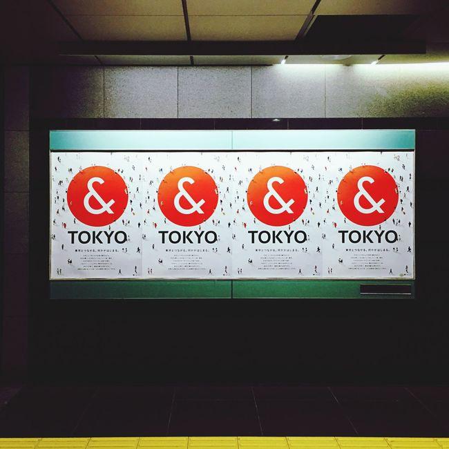 Tokyo Tokyo,Japan Olympic City City Life Japan Japan Photography