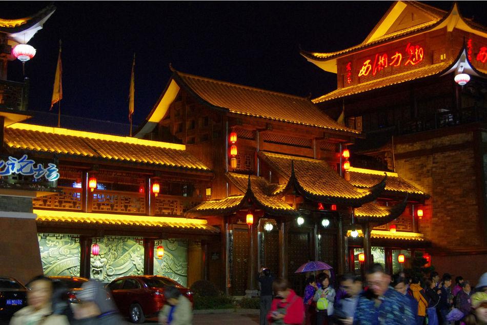 Artist Perrform Atmosphere Close-up Illuminated Misty Rain Night Night Life Nightphotography Outdoors People Performance Performance Art Spetacular Structure Teather Zhangjiajie