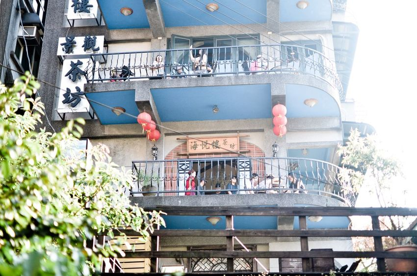 Afternoon Low Angle View Mountain View Teahouse Tranquility Afternoon Tea Architecture Balcony Blue Building Exterior Built Structure Day Hightea Outdoors Relaxing Moments TheWeekOnEyeEM EyeEm Gallery Enjoying Life Chinese Culture Mix Yourself A Good Time Lifestyles Outdoors Photograpghy  Taiwan