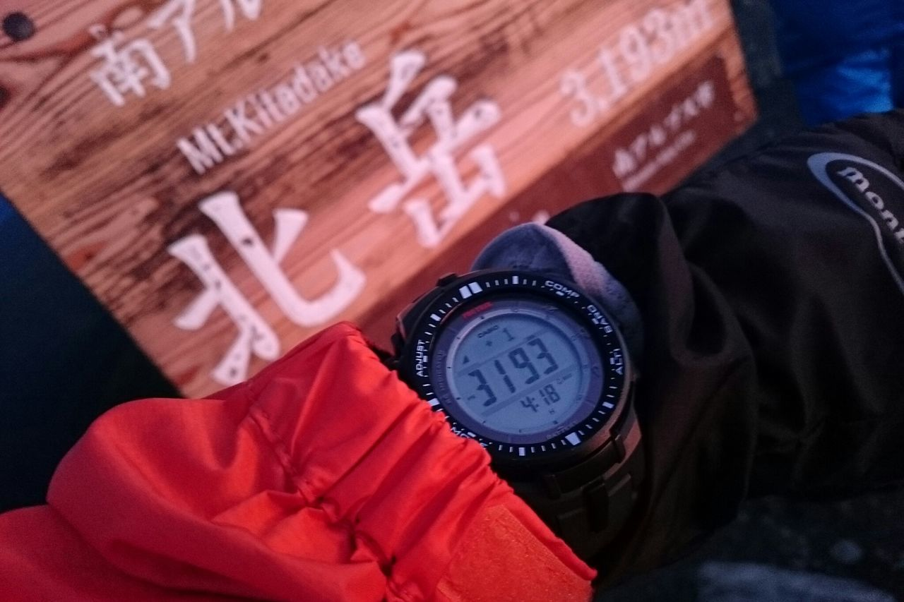 北岳山頂 3193m Summit Mt.Kitadake 北岳 Mountain Hiking Mountain Watch From My Point Of View