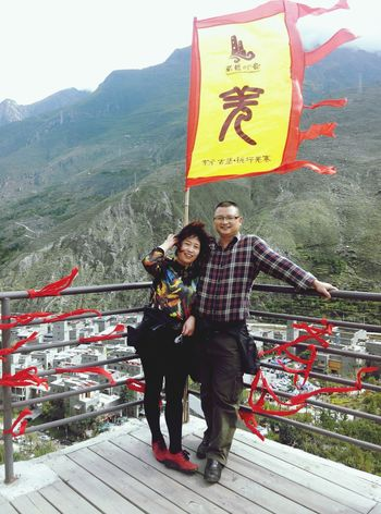 My parents. ≧◇≦ Traveling Play China Climbing 汶川 Love 桃坪羌寨 Parents ❤❤❤