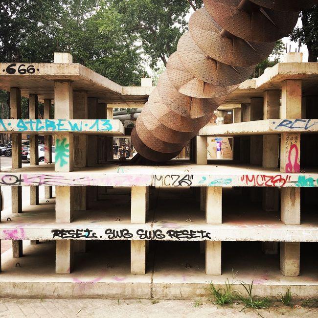 798 Beijing IPhoneography