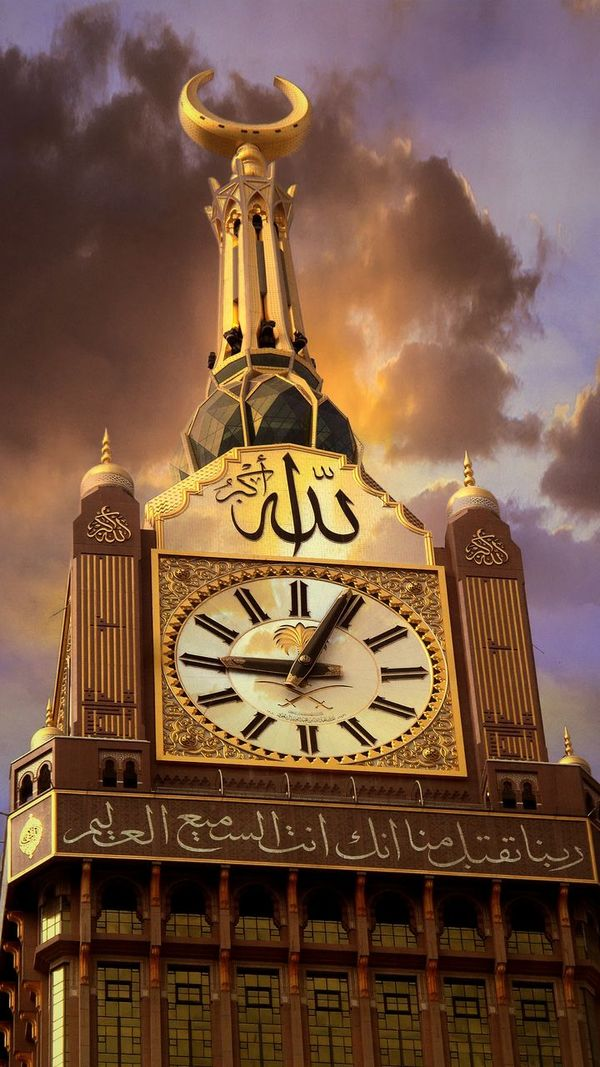 Clock Face Outdoors No People Gold Colored Clock Time Building Exterior Sky Architecture Gold Day Minute Hand Close-up Architecture Makkaphotography Makkah Masjid Makkah Royal Clock Tower Makkahtower Makkahalmukarramah Makkah_clock_tower Makkah♥So Beautiful makkah muslim Makkah Makkah Al Mukaramah makkah muslim Makka Makkah Tower watch