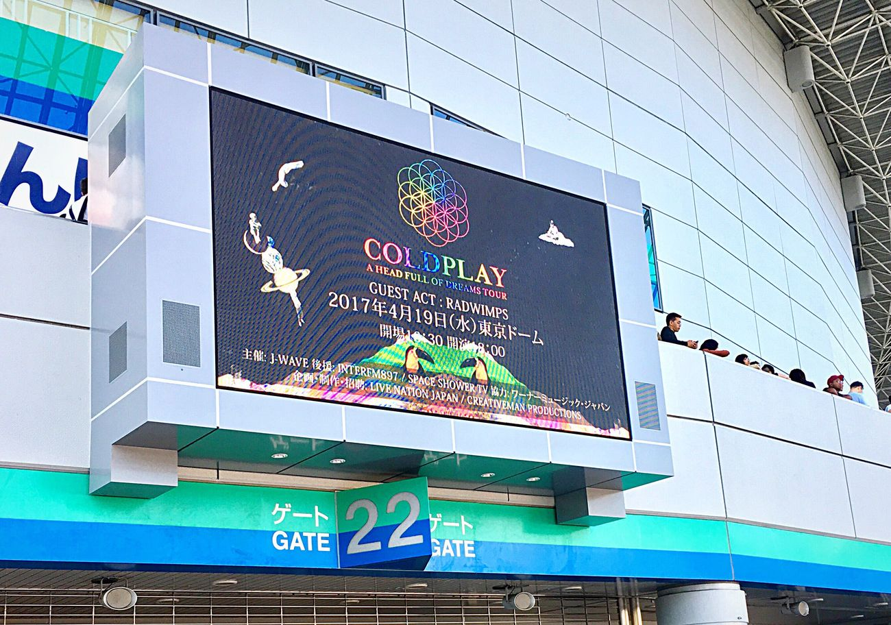 I went to the concert of COLDPLAY last night at Tokyo Dome. Built Structure Music Concert Music Time Concert Concert Photography Tokyo Dome Coldplay Coldplay Concert  Coldplayers Scenics Happy Time IPhoneography Iphone6s