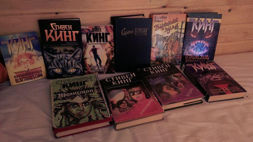 коллекция  коллекцияпополняется Collection Books Books ♥ Books To Read My Books Stephenking Stephen King стивен кинг