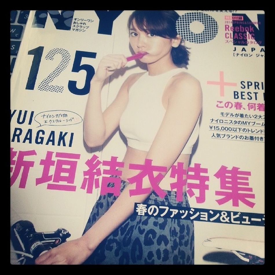 NYLON japan4月号get\( *´ω`* )/ NYLONjapan