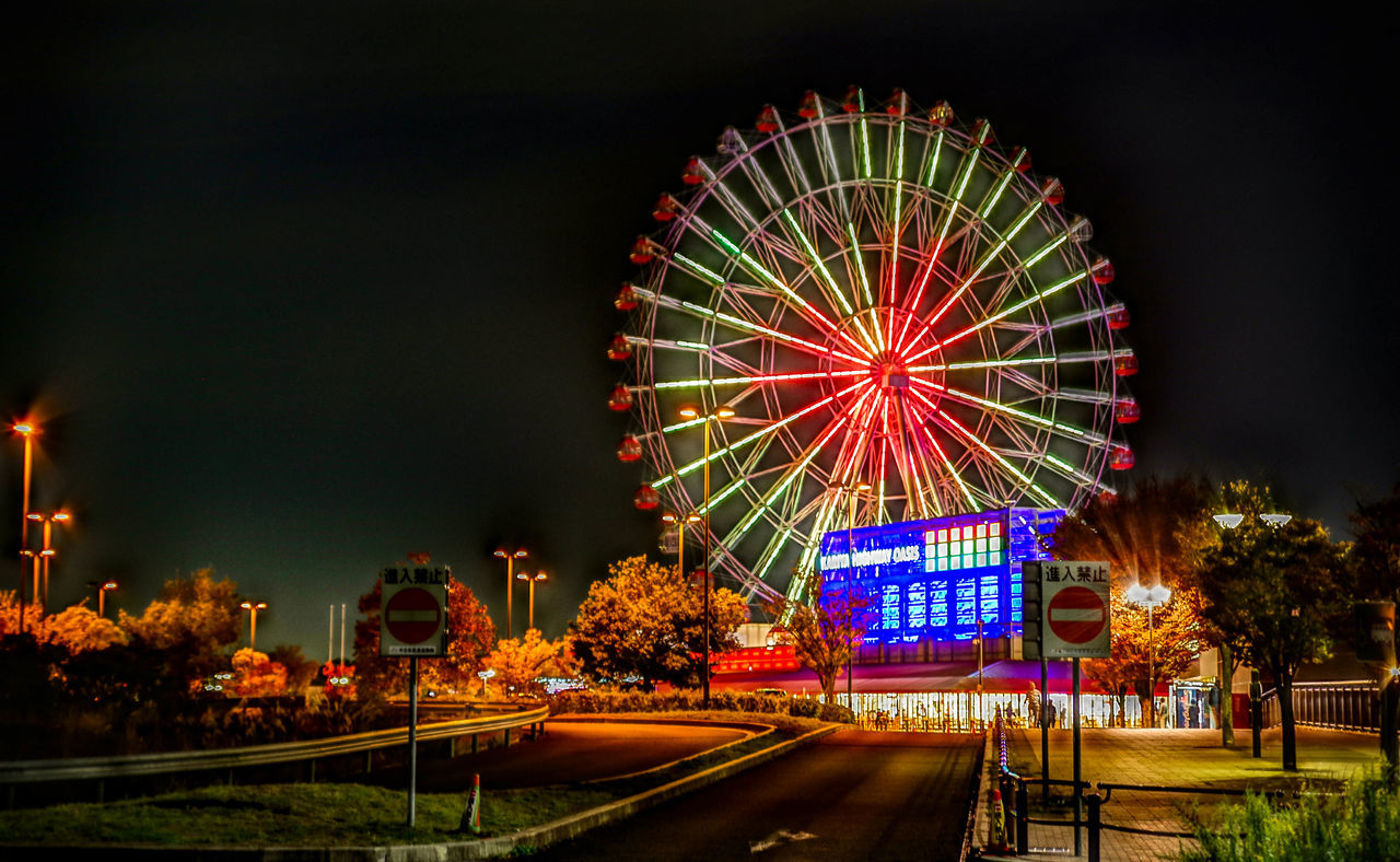 初めて仕事で神戸に行ってきました。写真は愛知県の刈谷PA。行きは余裕なく寄れなかったけど帰りにふらっと。PA内に観覧車があるとわw関東にはないものがたくさんあって楽しかったな🎵ナガシマスパーランド脇のPAも良かったです。次は九州にも行きたいな✨ Hdr_gallery HDR Collection HDR Night View Nightphotography Night Lights パーキングエリア 刈谷ハイウェイオアシス