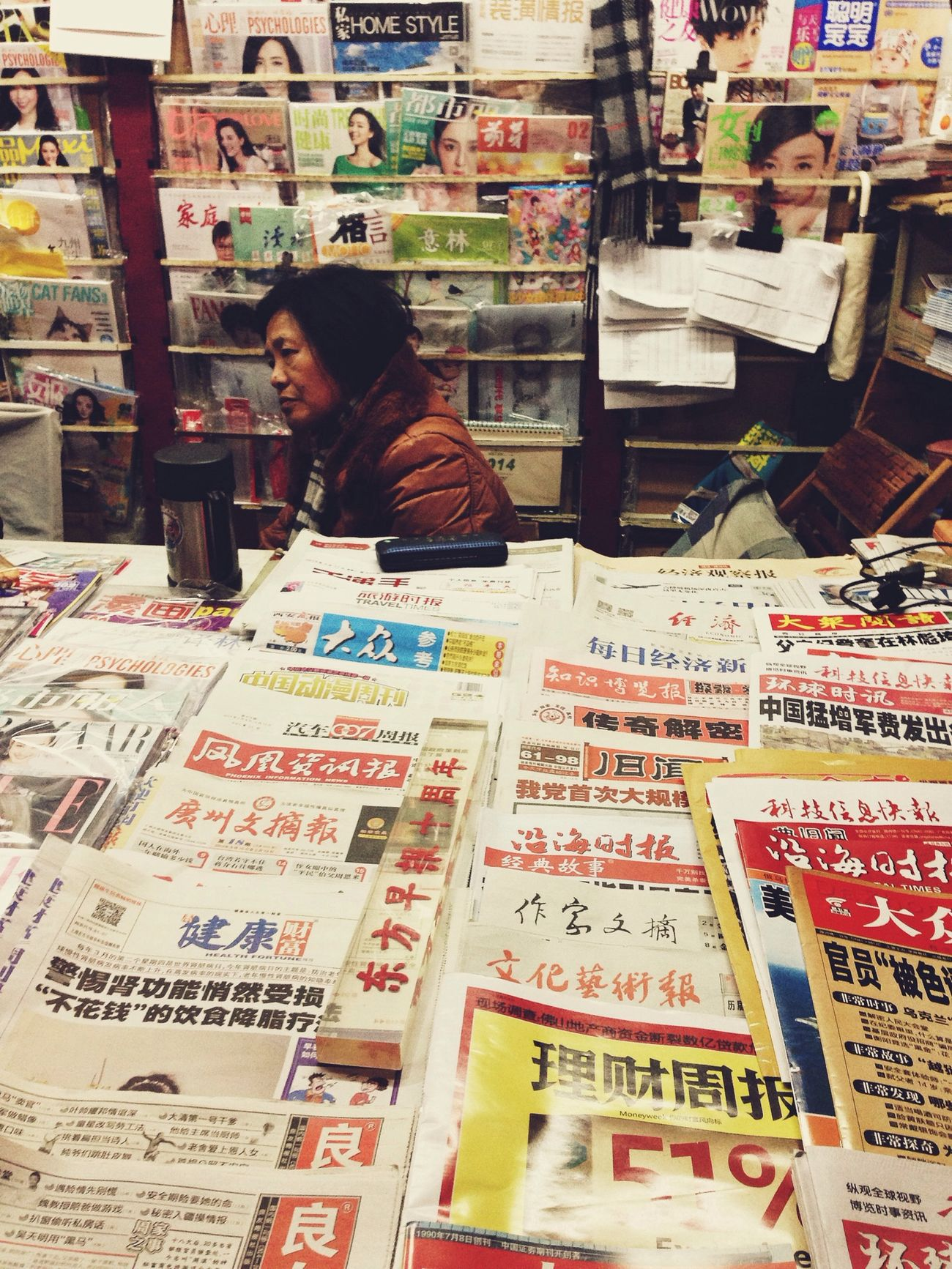 The newsstand. The Street Photographer - 2014 EyeEm Awards