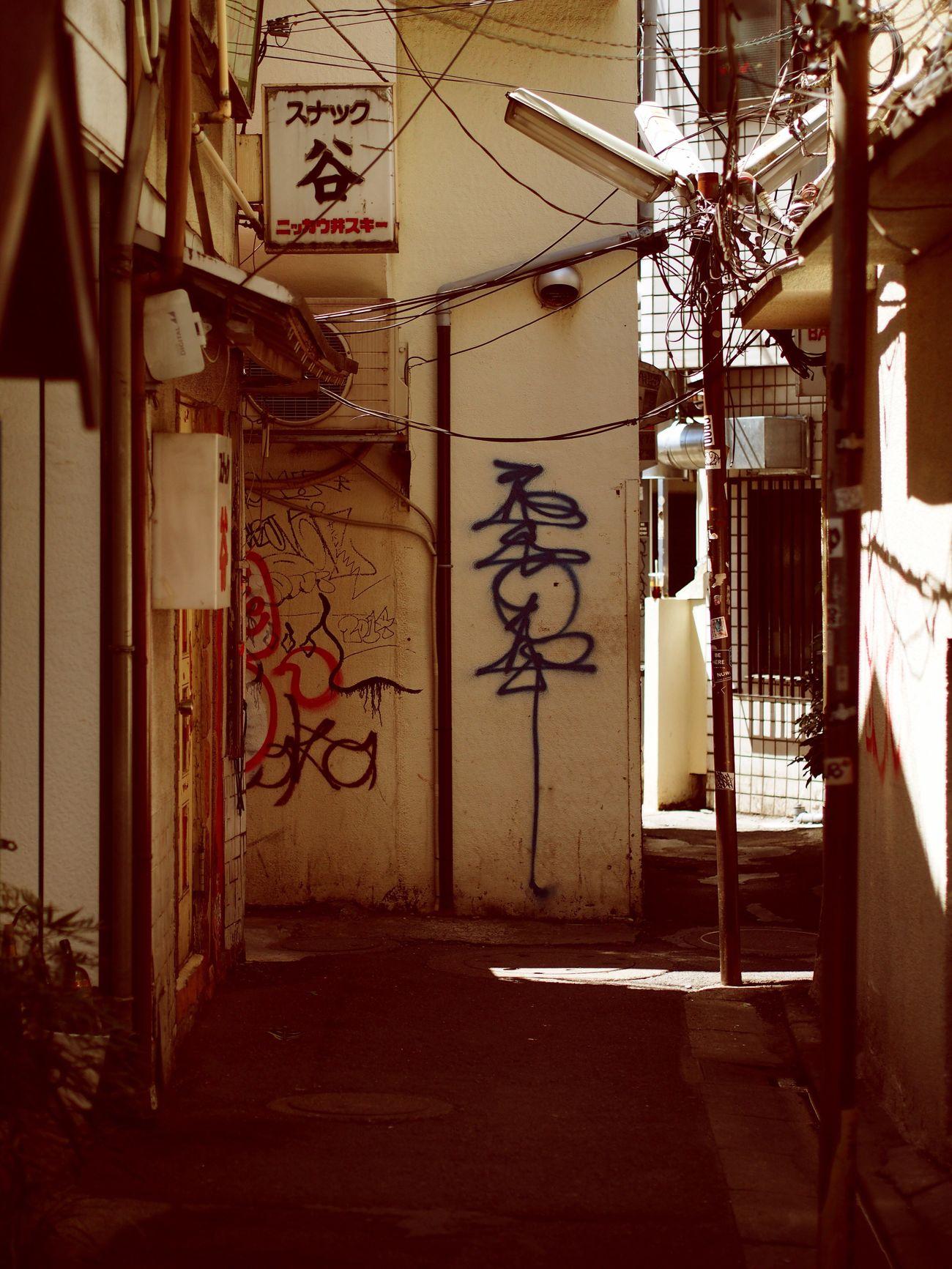 Tokyo Graffiti Alley Billboard Japan Photography Tokyo Street Photography Sangenjaya Setagaya Olympus Olympus OM-D E-M5 Street Streetphotography Street Photography