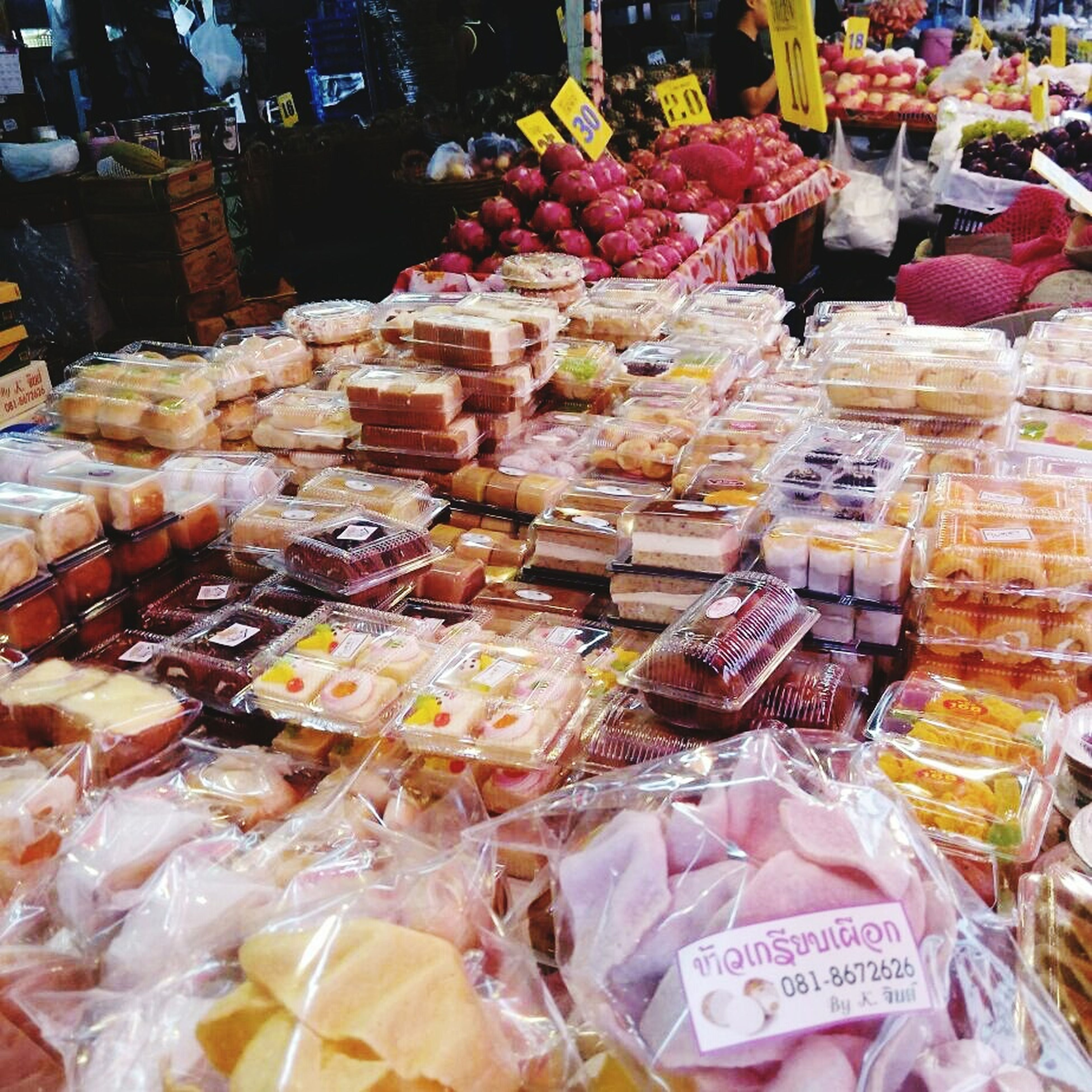 food, food and drink, choice, retail, for sale, variation, market, no people, freshness, large group of objects, indoors, price tag, day, healthy eating, sweet food, close-up