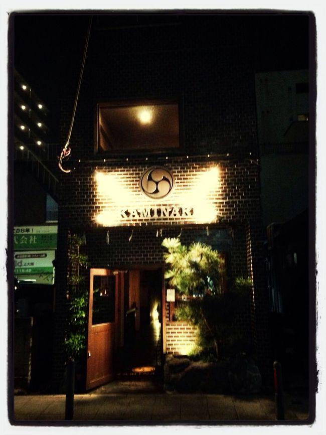 Bar Japanese Sake
