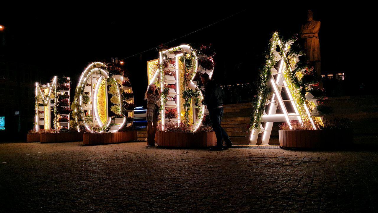 night, christmas, illuminated, christmas tree, celebration, christmas decoration, decoration, tradition, christmas lights, no people, christmas market, tree, christmas ornament, indoors