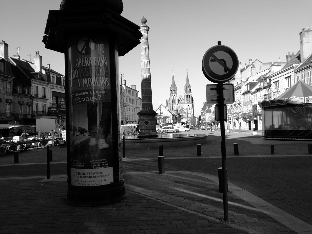 City Street Light Clock Outdoors No People Architecture Sunday Morning Sky Welcome To Black EyeEmNewHere