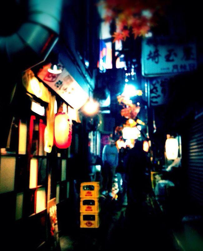 Shinjuku Sampo