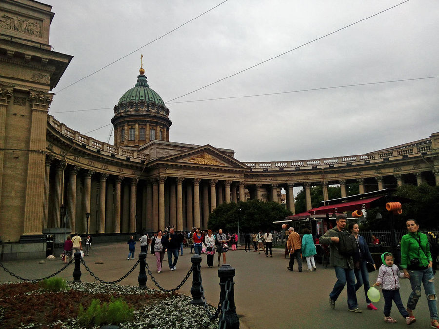 Large Group Of People Travel Destinations City Architecture Travel Sky Building Exterior People Crowd Outdoors Monument Cultural Monument памятник культуры Russia Cathedral Kazan Cathedral St.petersburg Самый лучший город Питер Санкт-Петербург Dome History Government казанский собор колонны