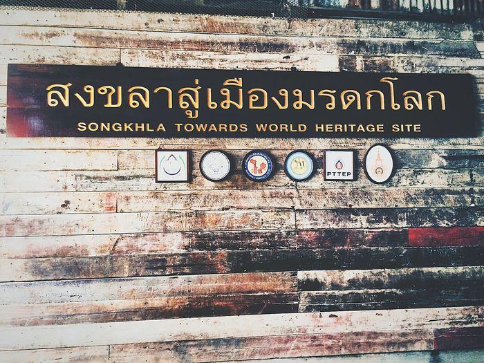 Songkhla Thailand